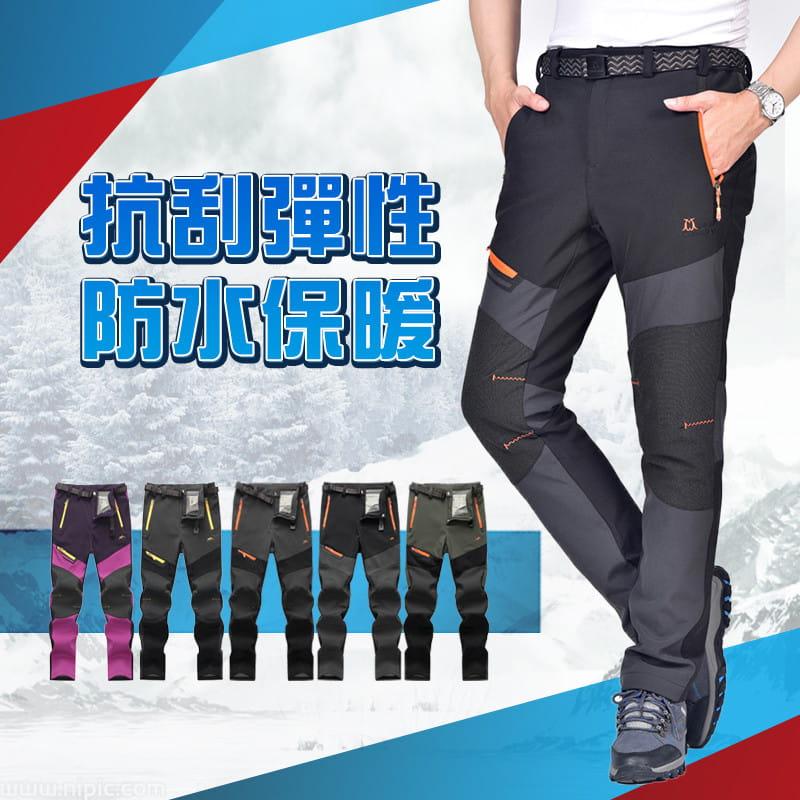 【加絨加厚】拼色防風防水衝鋒褲 戶外機能工作褲【CP16007】 0