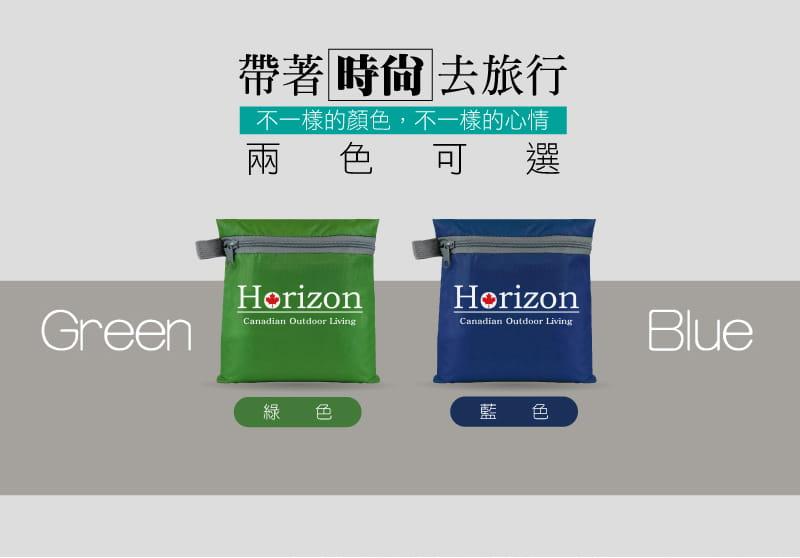 【Horizon】天幕/地席兩用防潮墊 9