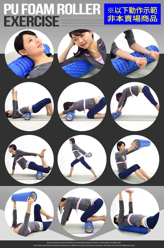頂級PU高回彈47CM瑜珈滾輪   加長版中空瑜珈柱 8