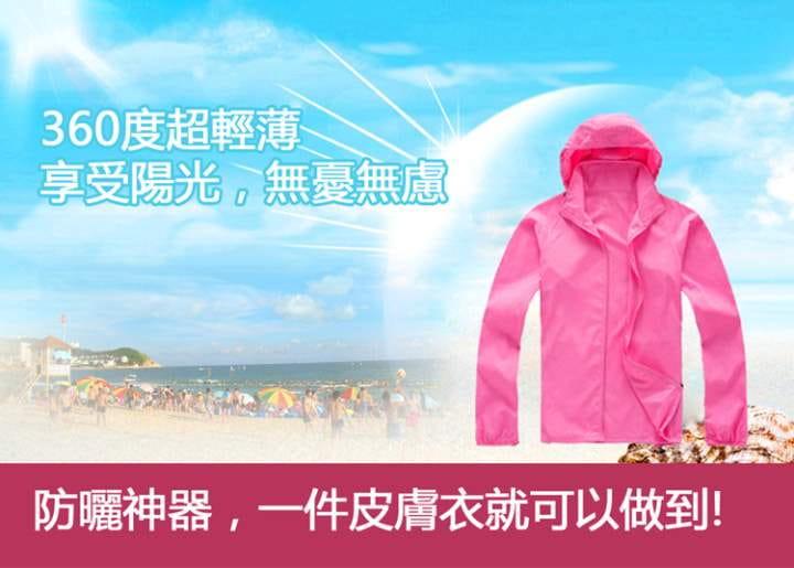 10色防風抗水兩用風衣外套(70款) 4