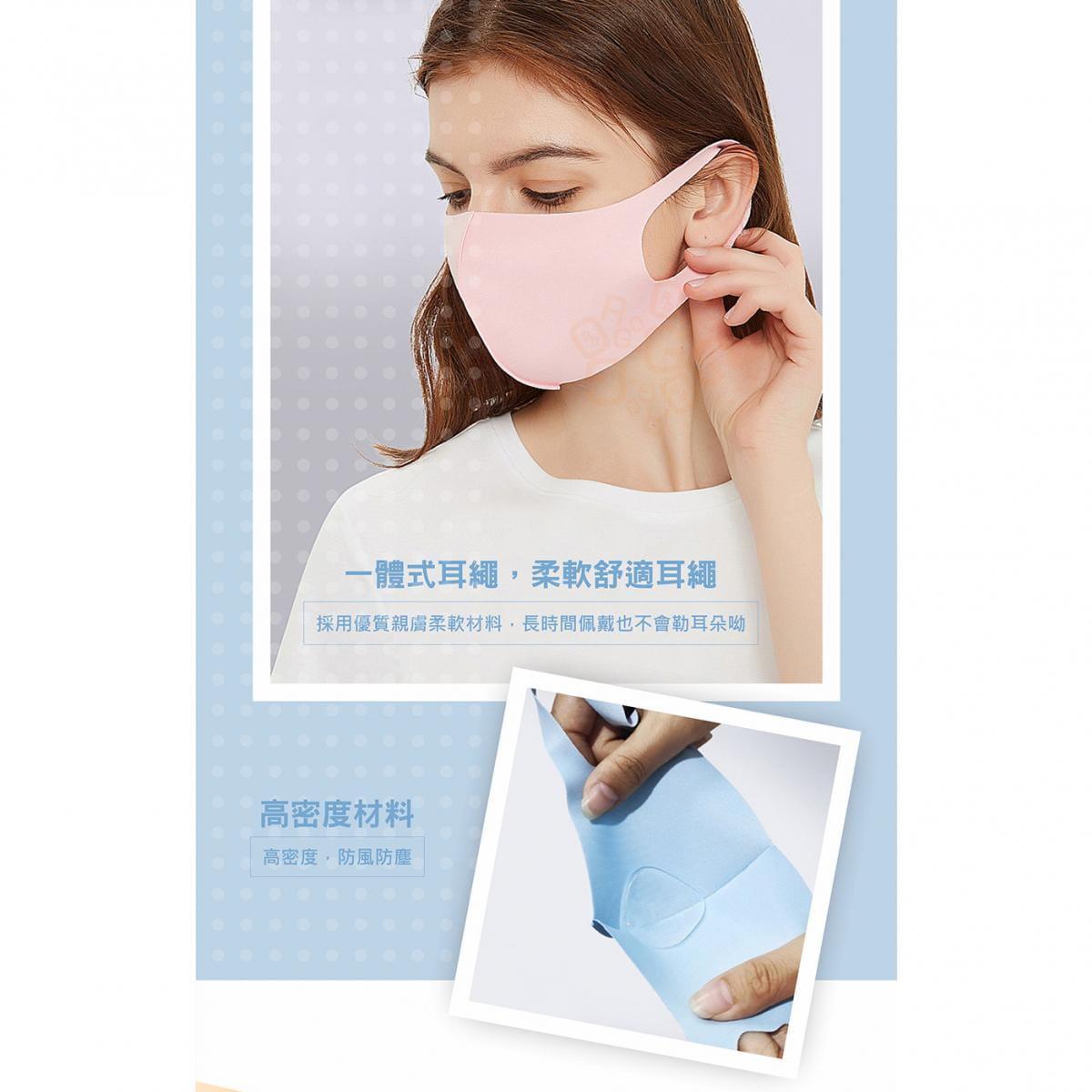 《SD2501》冰絲棉~超涼感  水洗冰絲口罩 8