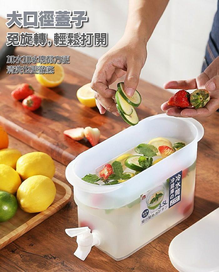按壓式龍頭冷水壺3.5L 涼水壺 冰水壺 2