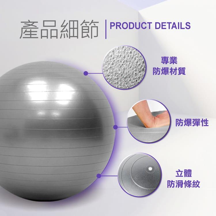 【MACMUS】瑜伽健身加厚防爆抗力球|L磨砂65cm瑜珈球|核心肌群鍛鍊抗力球 6