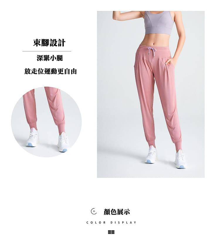 【JAR嚴選】速乾透氣哈倫褲瑜珈褲九分褲 3