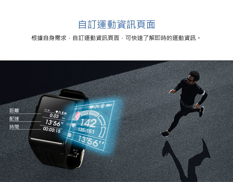 【ATTACUS】Star ONE Plus GPS 光學心率錶 13