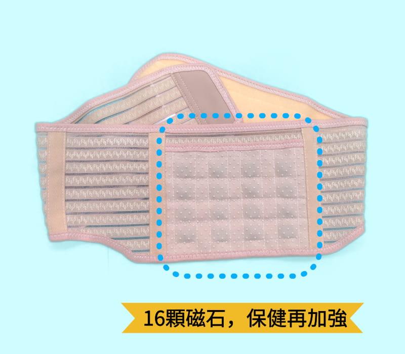 【居家醫療護具】【THC】醫療磁石護腰帶 5