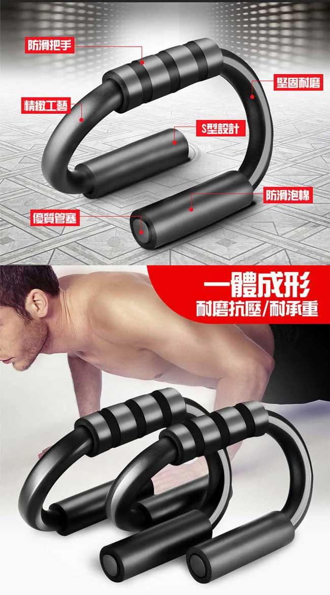 【健身大師】上半身肌力訓練器(伏地挺身器) 16