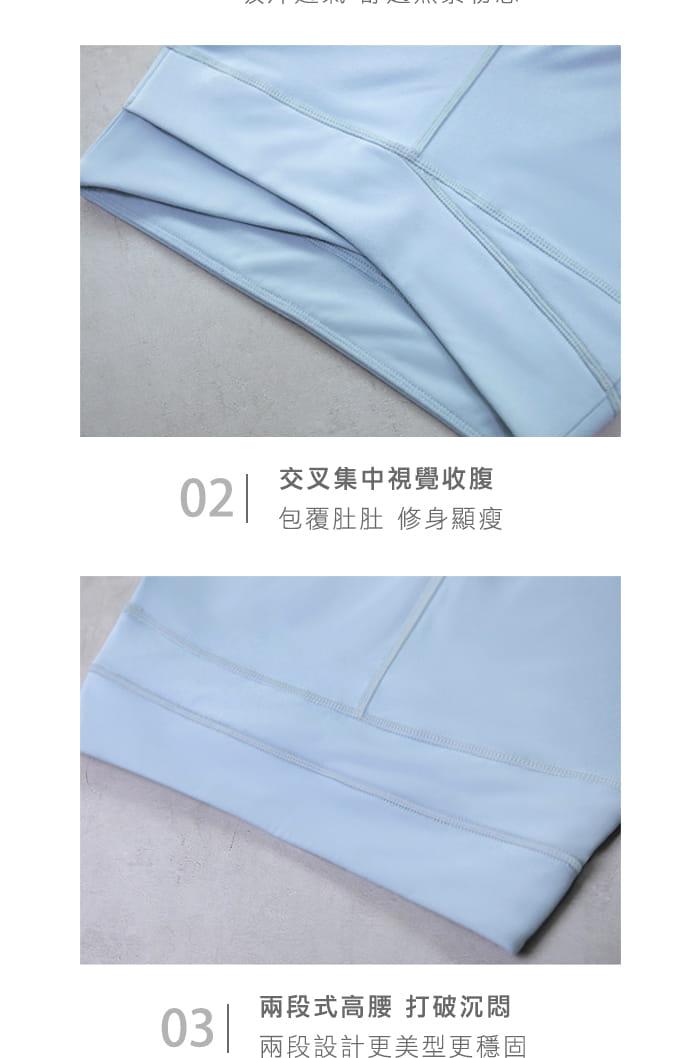 修飾腰線交叉收腹瑜珈運動褲-4色 4