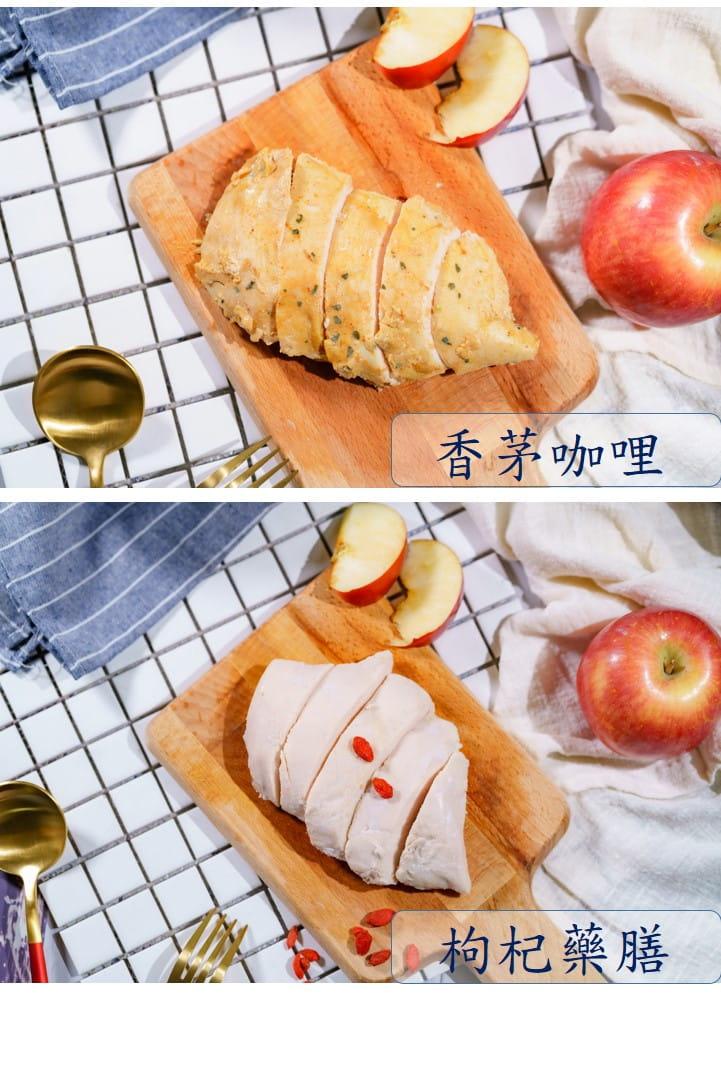 NN yummy舒肥雞胸肉120g 5