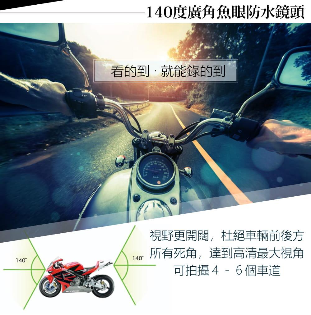 【勝利者】DV168機車防水雙鏡頭行車紀錄器 TS碼流 4