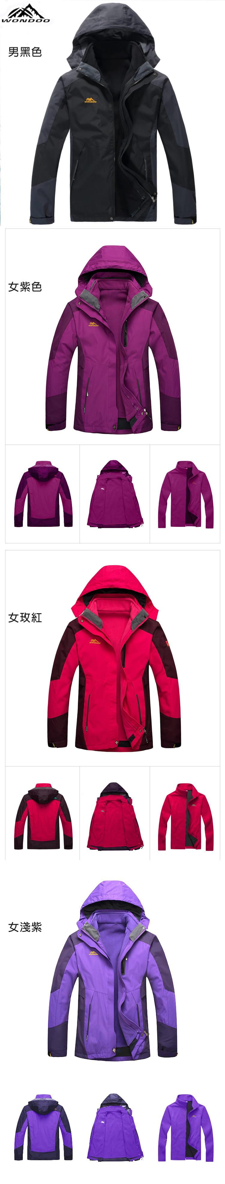 加大碼三合一真禦寒機能衝鋒衣外套  防水防風戶外登山外套 男/女款 XL~8XL【CP16001】 12