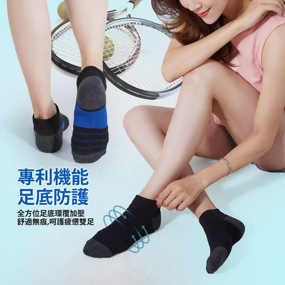 【BeautyFocus】男女適穿專利機能運動襪 3