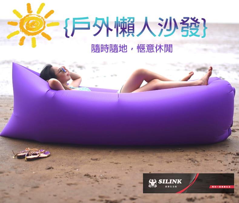 方便攜帶方頭款空氣懶人充氣沙發 0