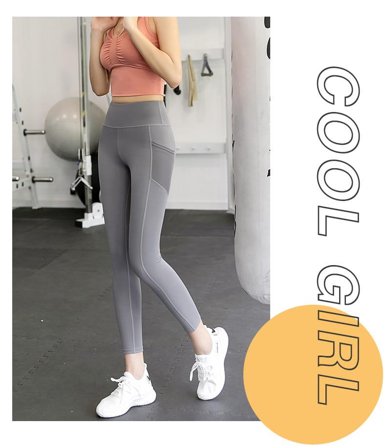 【健身神器】口袋性感高腰蜜桃裸感健身壓力褲 瑜珈褲 重訓褲 運動褲 健身褲 5