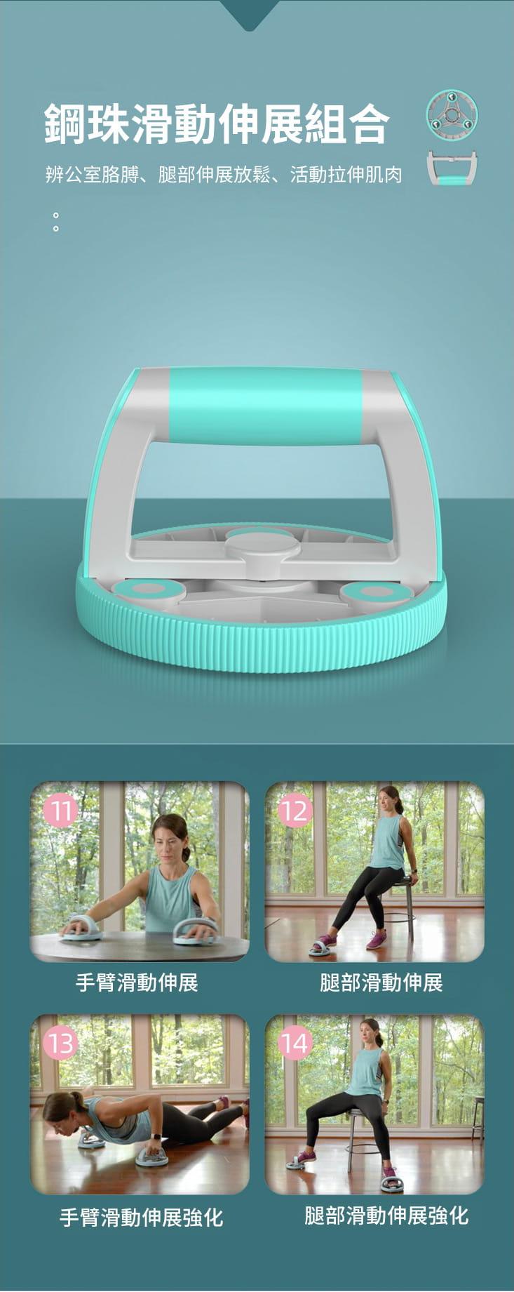 多功能核心健腹肌群健身器 2