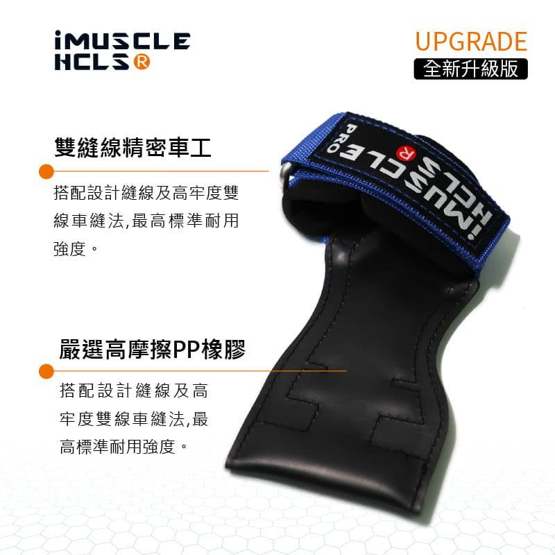 【iMuscle】三合一健身拉力帶 (四色隨選) 2