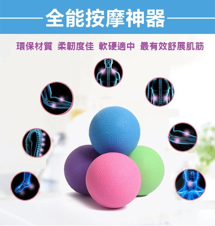 高品質 筋膜球 按摩球