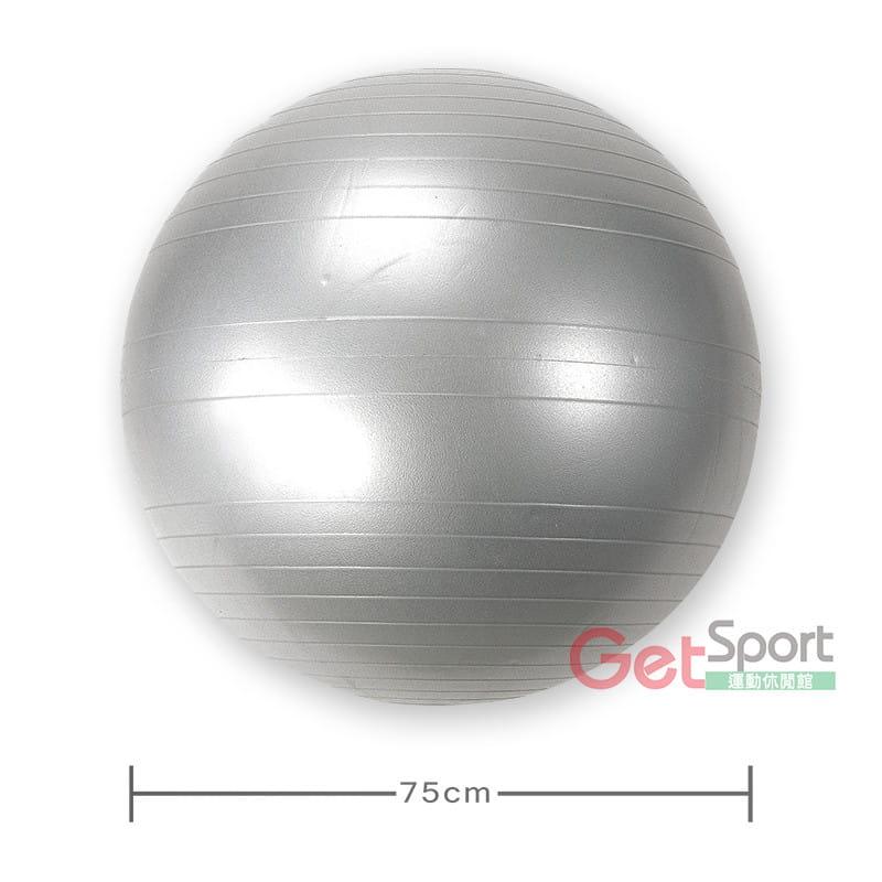 防爆瑜珈球 1