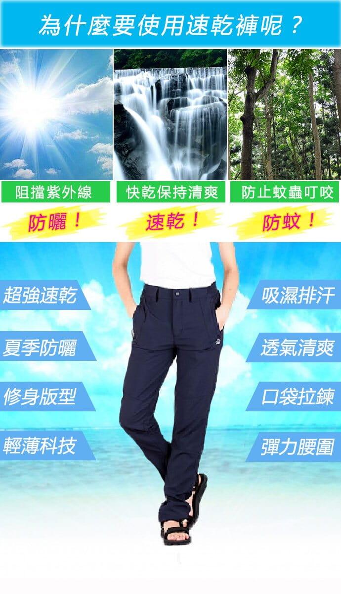 【CS衣舖】女版 戶外機能 防曬 防蚊 登山露營 涼爽休閒褲三色 3