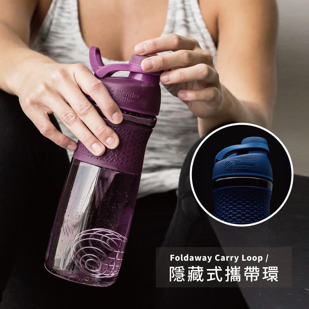 【Blender Bottle】Sportmixer系列-Tritan旋蓋式搖搖杯28oz 2