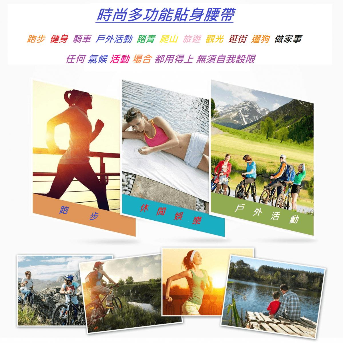 【u-fit】多功能時尚貼身腰帶 1