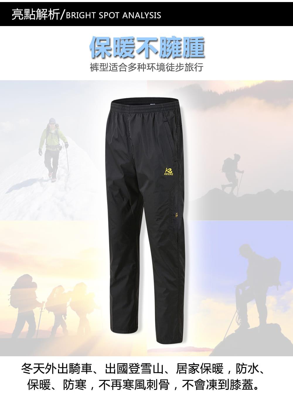 戶外防風防雨加厚加絨褲(3色) 7