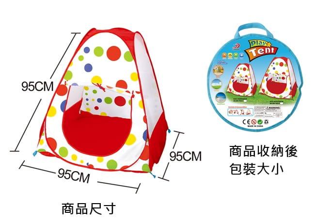 球屋 遊戲間 帳篷 小帳篷 折疊遊戲球屋 海洋球屋 玩具屋 4