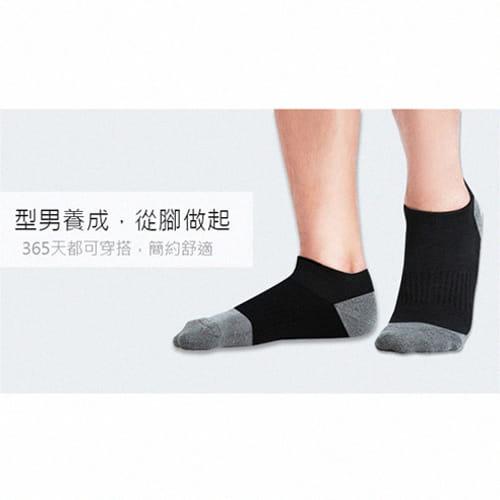 MIT防震減壓機能健康氣墊襪 1
