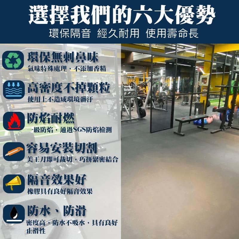 台灣製DIY健身房巧拼橡膠地墊 (SGS檢驗合格) 2
