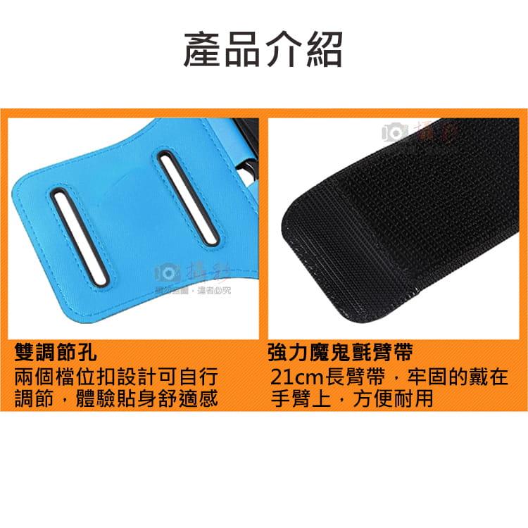 旋轉手機運動臂帶-長款窄版淺藍 3