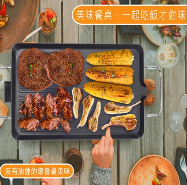 菲仕德原廠無煙電烤盤不黏鍋電烤爐贈烤盤4件組 大號烤盤(BSMI認證保固一年) 6