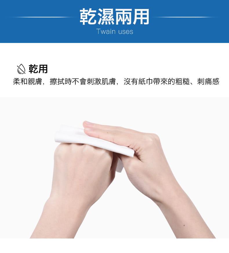 【防疫必備】SGS親膚純棉防疫口罩墊片棉柔巾 100片/包 7