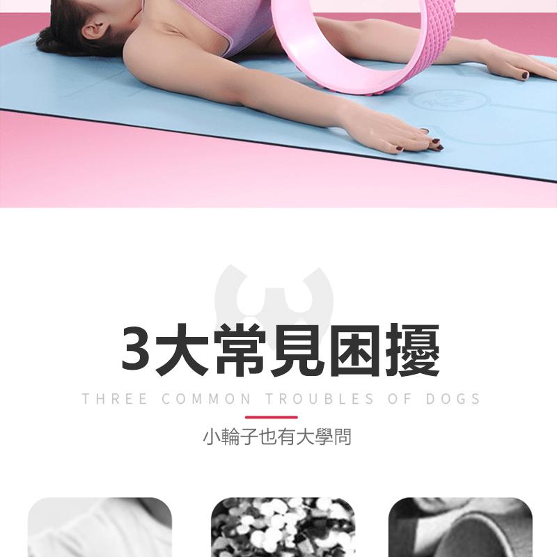 瑜伽輪初學者後彎瑜珈器材 14