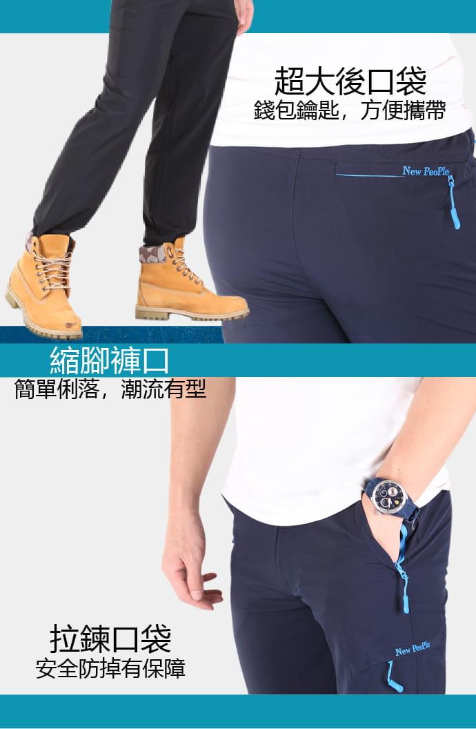 【CS衣舖】涼感防水多口袋機能長褲(適用登山.露營.釣魚) 7