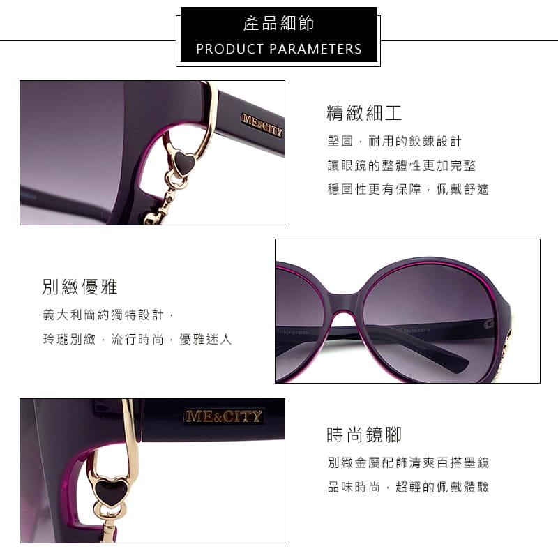 【ME&CITY】 甜美心型鎖鍊太陽眼鏡 抗UV (ME 1223 H02) 3