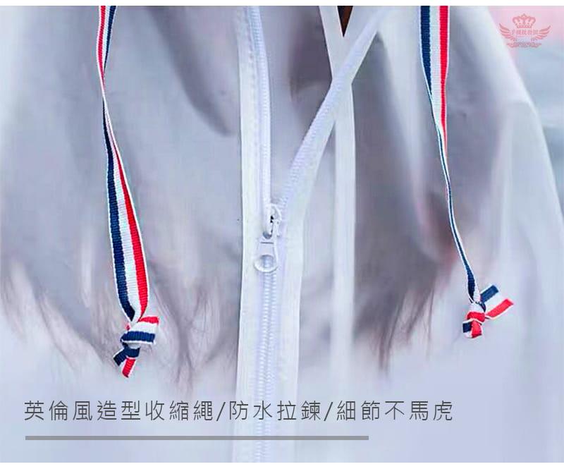 多功能時尚雨衣-英倫風收縮繩設計 多種穿法 可背背包 13