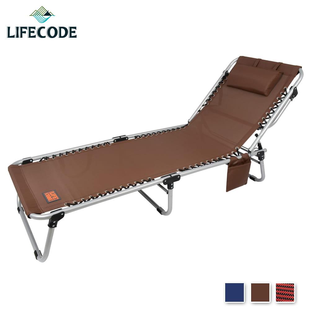 LIFECODE特斯林可調段零重力折疊床(可平躺)-3色可選