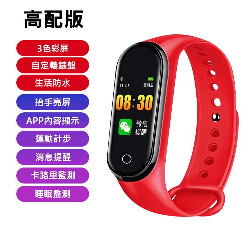 智能手環手表運動計步器男女學生防水電子情侶手環5代多功能適用小米4蘋果oppo華為手機 2