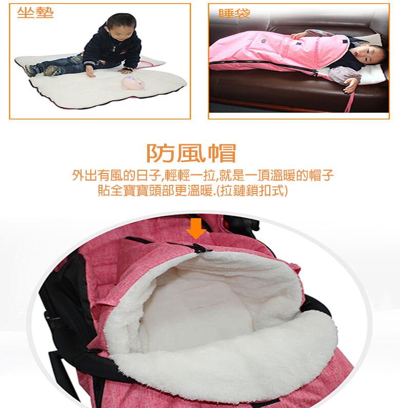 【JAR嚴選】多功能嬰兒推車睡袋 ( 德國 推車睡袋) 6
