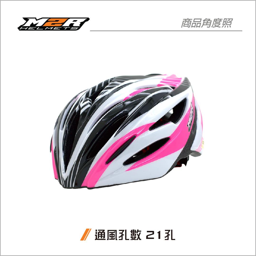 【路達自行車衣館】M2R 》MV12專業自行車安全帽 ★白粉 MV12-07-00 4