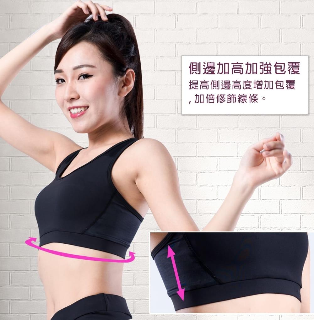 【WISENFIT】台灣製-美背款運動內衣 3