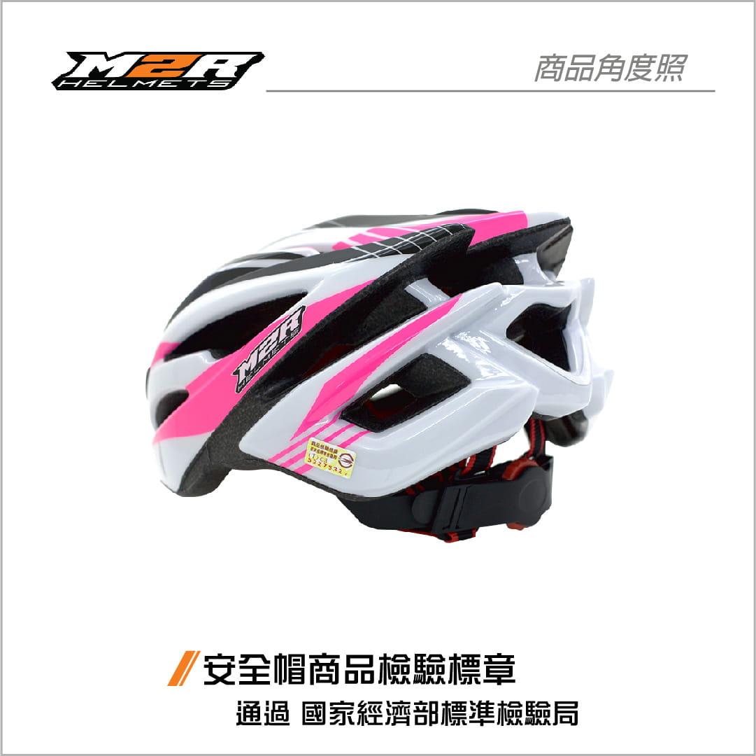 【路達自行車衣館】M2R 》MV12專業自行車安全帽 ★白粉 MV12-07-00 6