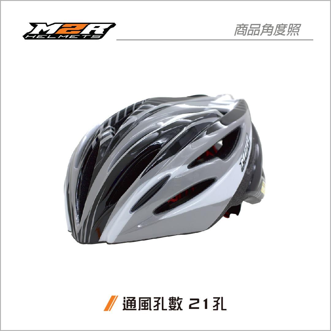 【路達自行車衣館】M2R 》MV12專業自行車安全帽 13