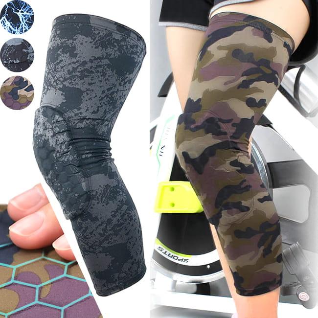 加長蜂窩墊防撞腿套   護膝蓋關節蜂巢式束腿套 0