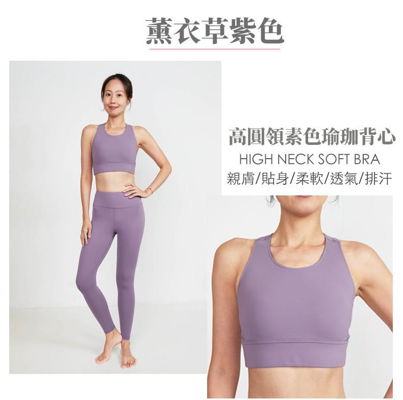 【ELASTI】PURE素色瑜珈褲 2