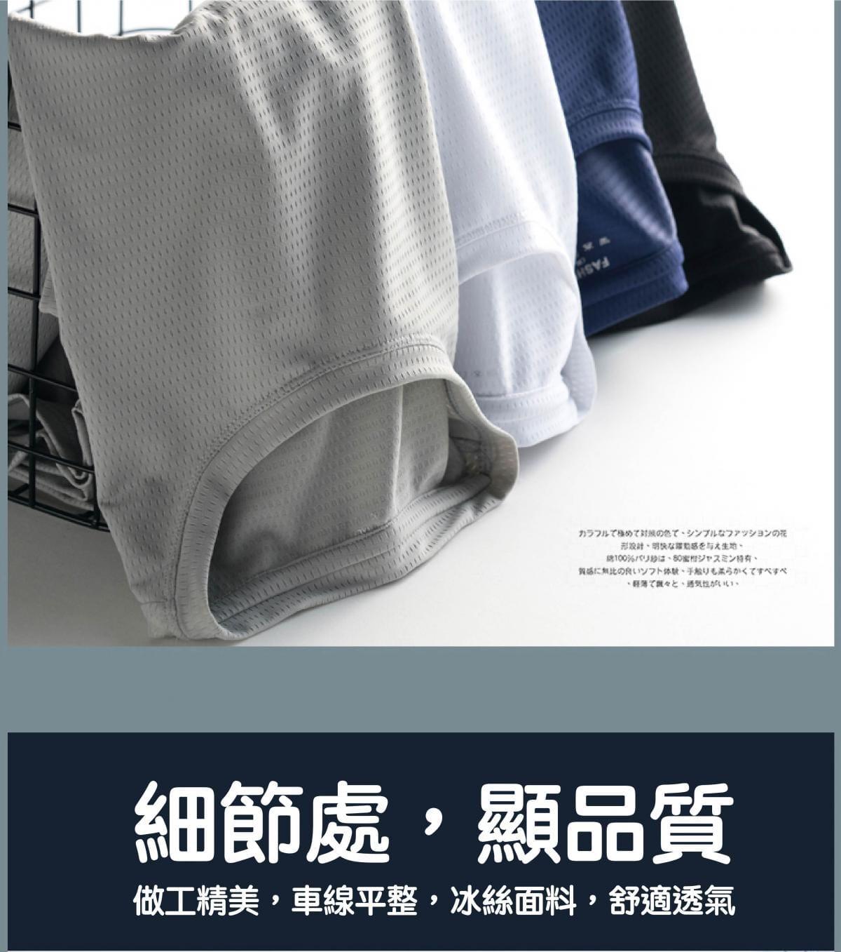 超薄涼透氣排汗速乾T恤 內搭外穿舒爽運動上衣 情侶款 網眼T恤 9