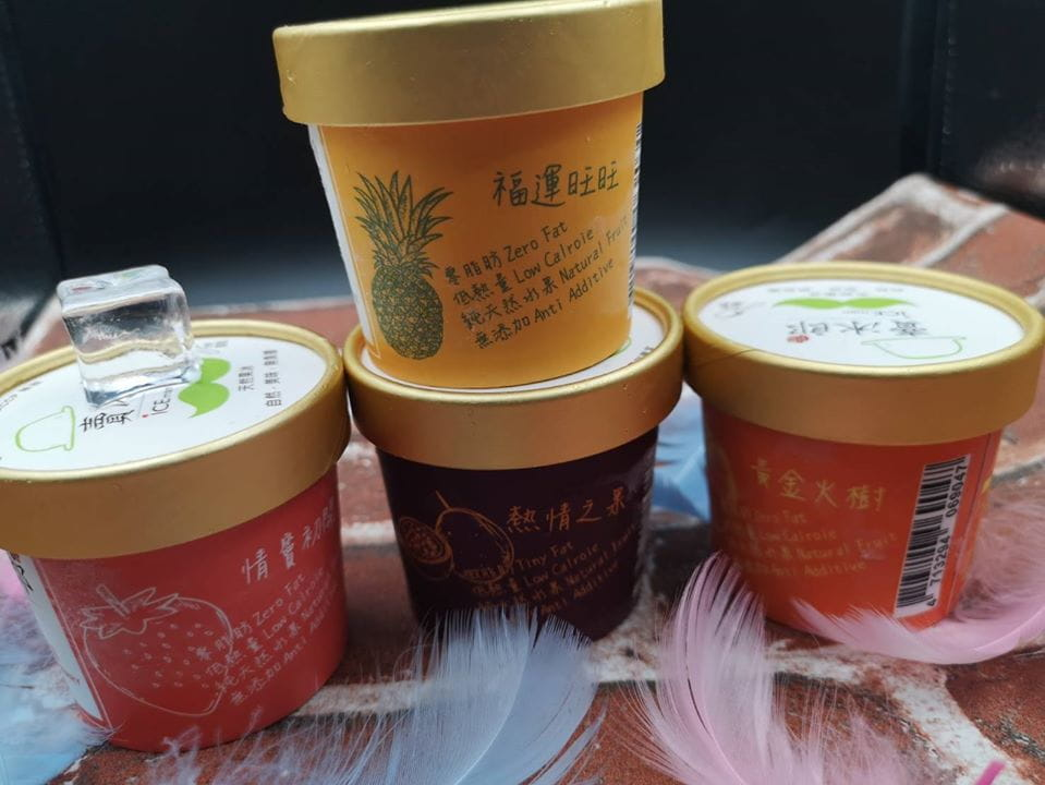 《極鮮配》賣冰郎零脂肪低熱量天然果冰 7
