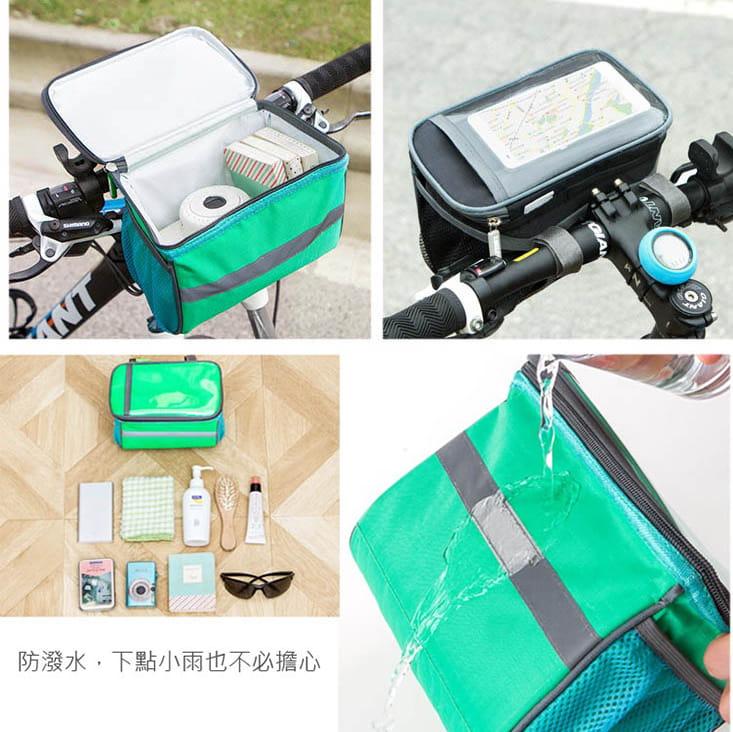 【E.City】大容量自行車手機觸控立體方包 8