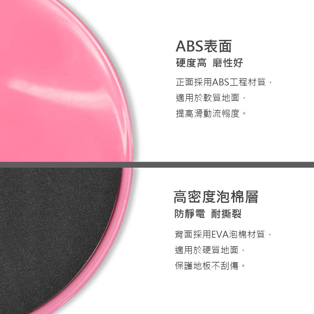 【MACMUS】運動滑盤|居家健身、核心訓練、肌肉訓練|黑、粉、藍三色可選|一組兩片 3