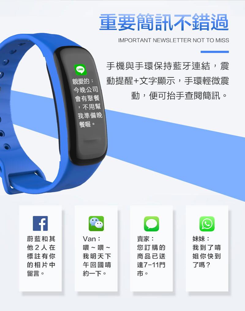 智能觸控防水藍牙手環(送三色錶帶) 12
